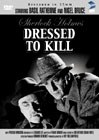 DVD - MPI Sherlock Holmes in Dressed to Kill