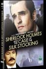 Silk Stocking UK DVD